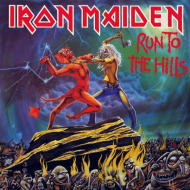 "45 RPM: Iron Maiden's ""Run To The Hills"" [U.K. 7″]"